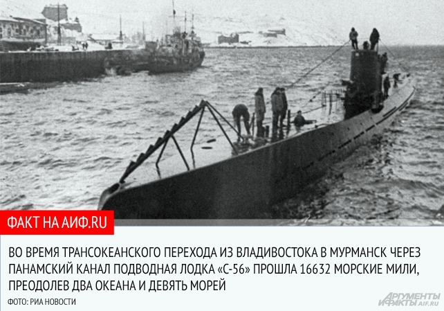 не вернулась подводная лодка не хватило удачи