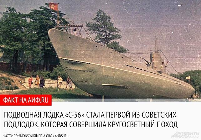 история подводных лодок ссср